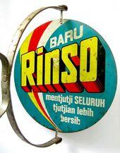 Rinso 1970s.jpg