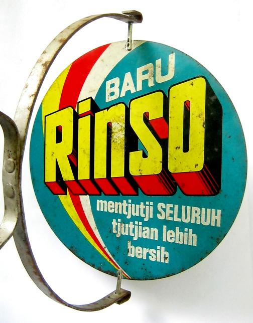 Rinso (Indonesia)