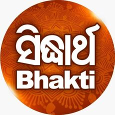 Sidharth Bhakti.jpg