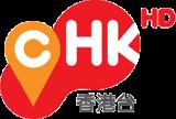 CHK Logo 2013.png