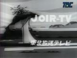Tohoku Broadcasting Company