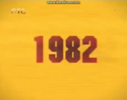 1982 not