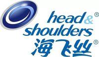 Head & Shoulders 2007 (3)