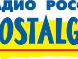 Nostalgie (Russia)
