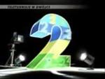 TVP2 Ident (2000-2003) (4)