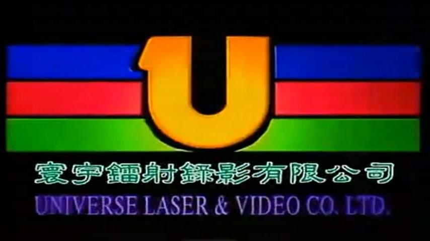 Universe Entertainment