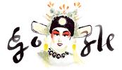 Yam-kim-fais-103rd-birthday-5697151885639680-hp2x