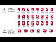 Beijing 2022 Winter Olympics and Paralympics Pictograms