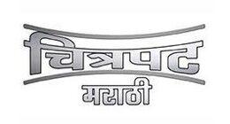 Chitrapat Marathi.jpeg