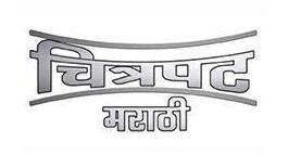 Chitrapat Marathi