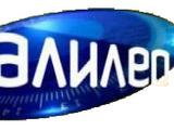 Galileo (Russia)