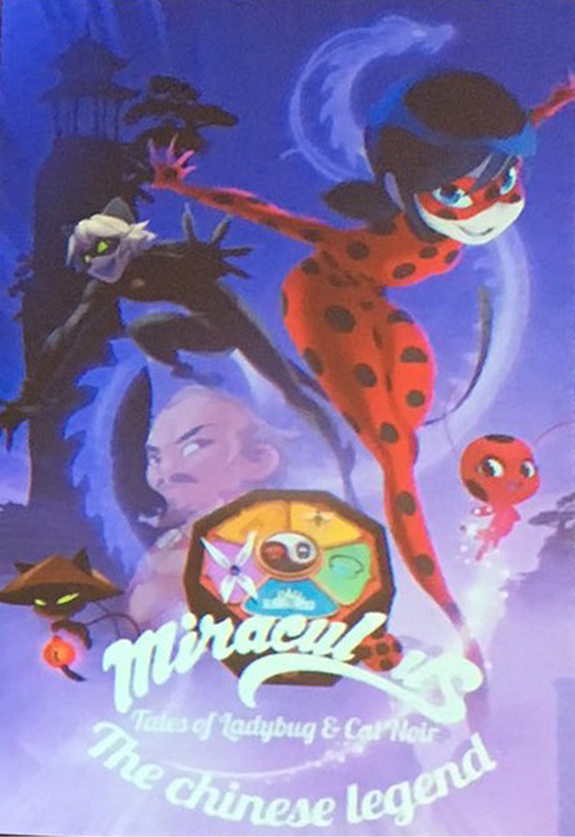 Miraculous World: Shanghai – The Legend of Lady Dragon