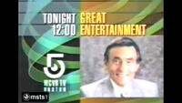 WCVB-TV for Great Entertainment promo from 1990
