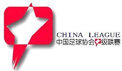 China League One