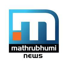 Mathrubhumi News.jpg
