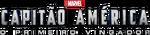 The First Avenger Portuguese logo