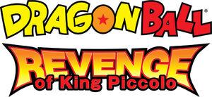 DragonBall-Revenge-of-King-Piccolo-Logo.jpg