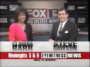 WHBQ Barr Dawson 1996 Ident