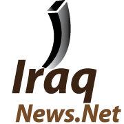 Iraq News.Net 2012.jpg