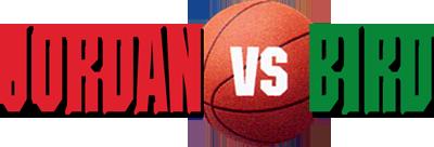 Jordan vs Bird (Genesis)