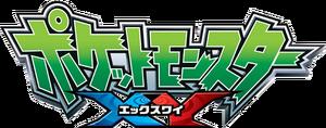 XY series logo.png