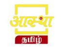 Aastha Tamil