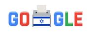 Israel-elections-2021-6753651837109229-2x