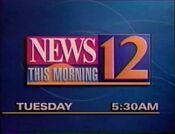 KSLA News 12 This Morning 1997