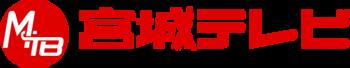 MTB logo.png