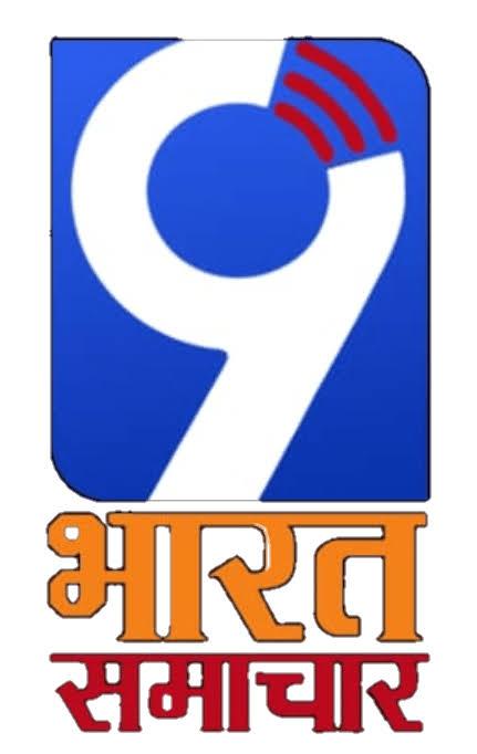 9 Bharat Samachar