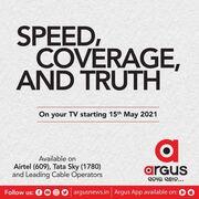 Argus News Launch