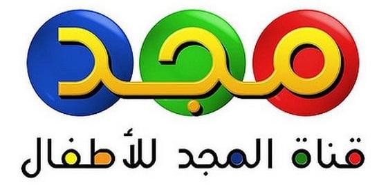 Almajd Kids TV