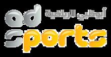 Abudhabisports2015.png