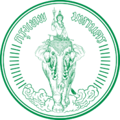 Seal of Bangkok Metro Authority.png