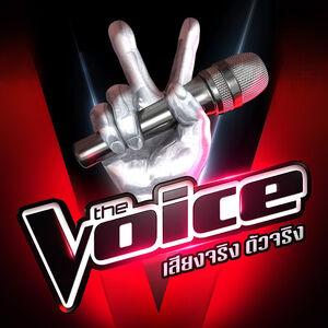 The voice thailand.jpg