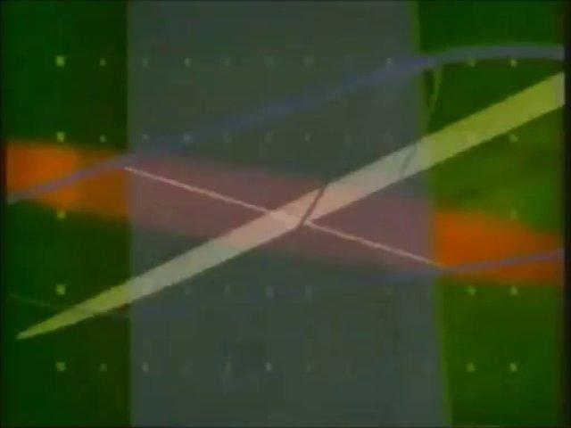 WarnerVision Entertainment (1995)