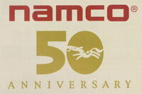 Namco L