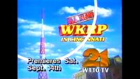 WTTO 21 The New WKRP In Cincinnati promo 1991