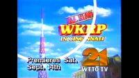 WTTO 21 The New WKRP In Cincinnati promo 1991