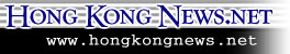 Hong Kong News.net