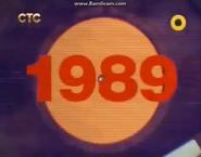1989 not
