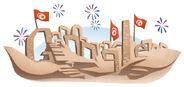Google Tunisia Republic Day 2013