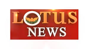 Lotus News