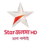 Star Jalsha HD Chalo Paltai