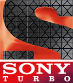 Sony Turbo 2.png