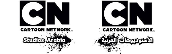 Cartoon Network Studios Arabia