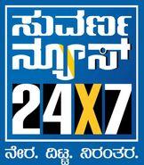 Suvarna News Kannada text