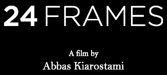 24 Frames (2017 film)