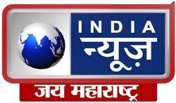 India News Maharashtra.jpg