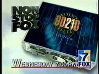 KTBC 90210 1996